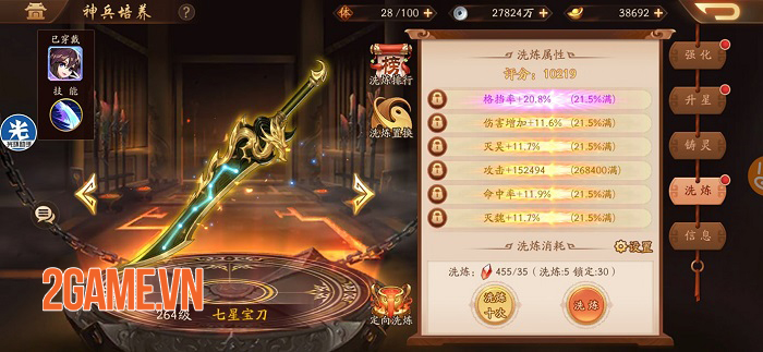 Thiếu Niên 3Q VNG hội tụ đầy đủ tinh hoa của game nhập vai đấu tướng 3