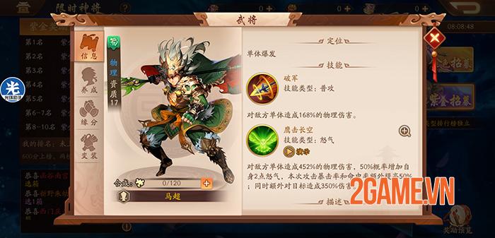 Thiếu Niên 3Q VNG hội tụ đầy đủ tinh hoa của game nhập vai đấu tướng 5