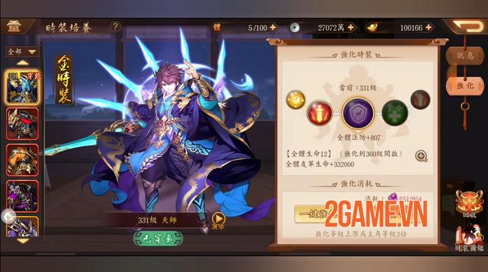 Thiếu Niên 3Q VNG hội tụ đầy đủ tinh hoa của game nhập vai đấu tướng 7
