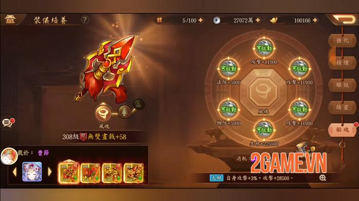 Thiếu Niên 3Q VNG hội tụ đầy đủ tinh hoa của game nhập vai đấu tướng 8
