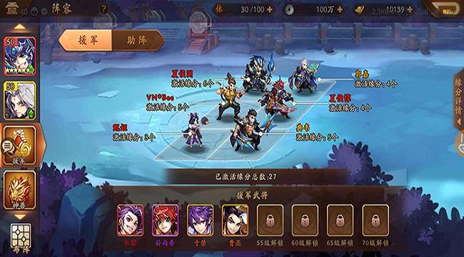 Thiếu Niên 3Q VNG hội tụ đầy đủ tinh hoa của game nhập vai đấu tướng