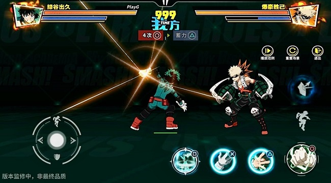 Game anime My Hero Academia: Heart of Heroes khai mở Closed Beta