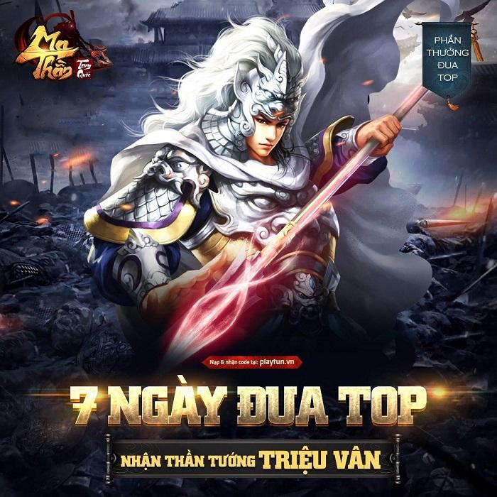3 ngày cuối để game thủ Ma Thần Tam Quốc sở hữu thần tướng Triệu Vân 0