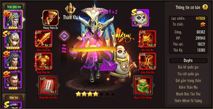 3 ngày cuối để game thủ Ma Thần Tam Quốc sở hữu thần tướng Triệu Vân 3