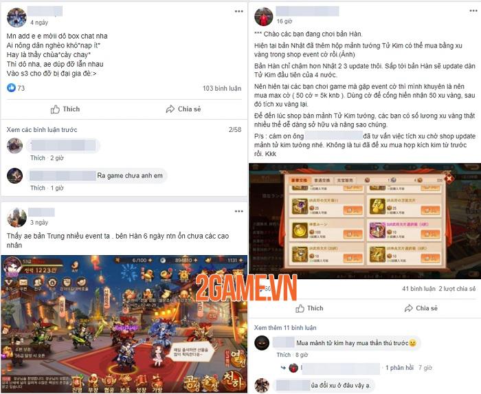 Thiếu Niên 3Q VNG chưa ra mắt mà cộng đồng đã ngập tràn các bài hướng dẫn newbie 2