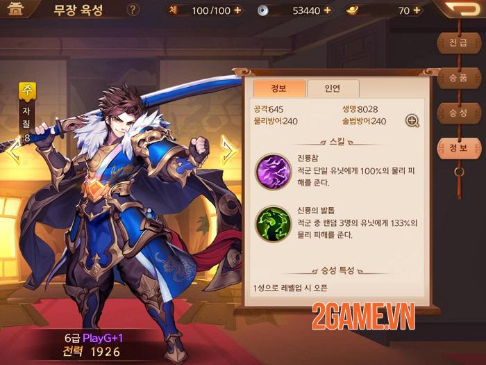 Dynasty Scrolls - Game nhập vai có hệ thống kết hợp kĩ năng độc đáo 4
