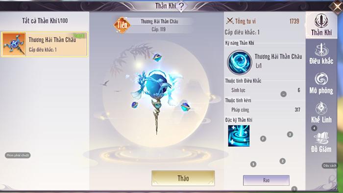 Perfect World VNG: Thần Khí – báu vật đột phá sức mạnh