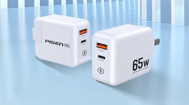Sạc PISEN Pro GaN PD Super Small có nhiều tính năng nổi bật