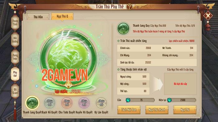 Tân Thiên Long Mobile: Phiên bản Đào Hoa Ảnh Lạc đưa người chơi lên một tầm cao mới 4