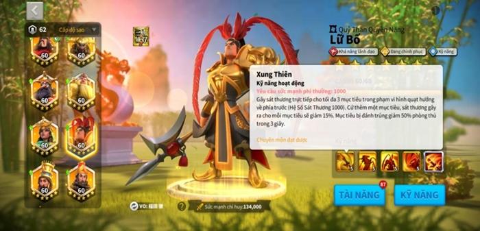 Rise of Kingdoms: Lữ Bố và Điêu Thuyền - hai vị chỉ huy mới sắp được ra mắt 3