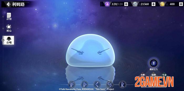 Tensura: King of Monster Mobile - Cuộc chiến của những vị thần 4