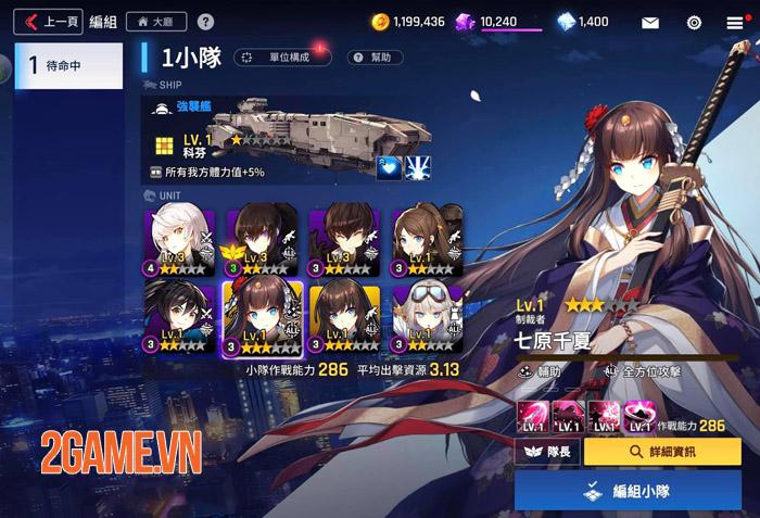 Counter: Side Mobile - Đưa game thủ đến thế giới waifu 2