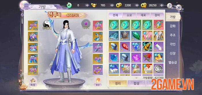 Ngạo Kiếm Thanh Vân Mobile tựa game kiếm hiệp nhập vai hoành tráng Ngao-kiem-thanh-van-mobile-hon-tien-hiep-da-kiem-hiep-3