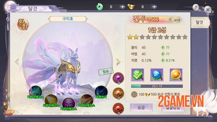 Ngạo Kiếm Thanh Vân Mobile tựa game kiếm hiệp nhập vai hoành tráng Ngao-kiem-thanh-van-mobile-hon-tien-hiep-da-kiem-hiep-5
