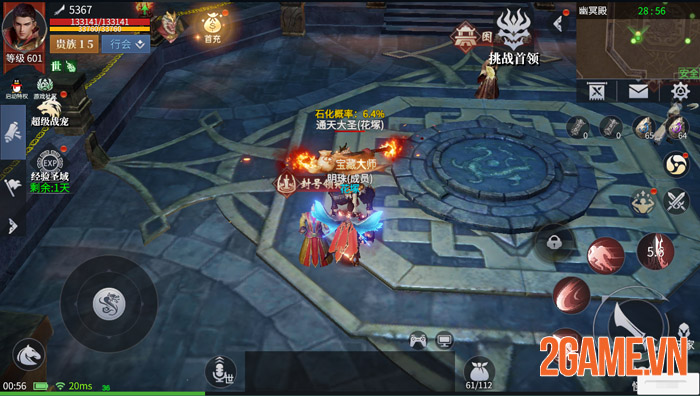 Lam Nguyệt Truyền Kỳ 2 - Game cổ điển dung hợp hiện đại của Tencent 1