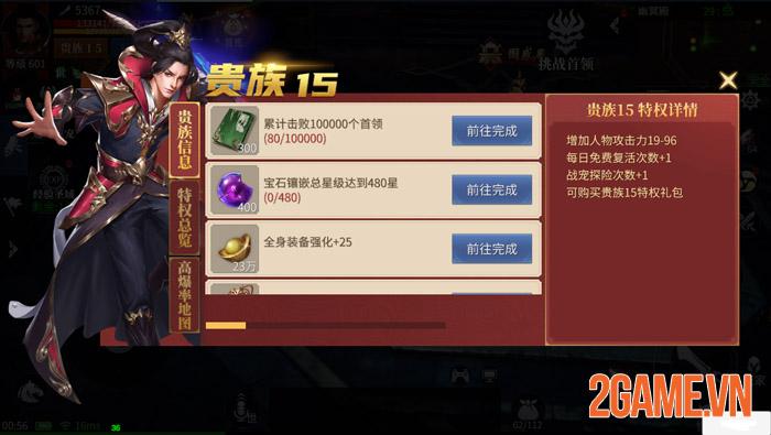 Lam Nguyệt Truyền Kỳ 2 - Game cổ điển dung hợp hiện đại của Tencent 2