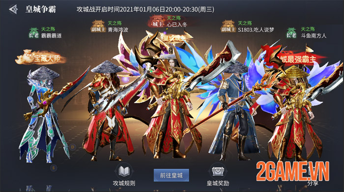 Lam Nguyệt Truyền Kỳ 2 - Game cổ điển dung hợp hiện đại của Tencent 0