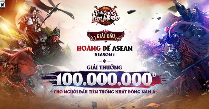 Tam Quốc Liên Minh tổ chức giải đấu Hoàng Đế ASEAN, thưởng 100 triệu cho gamer chiến thắng 6