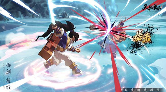 Kapla of Universe – Game nhập vai cổ điển hoàn hảo dành cho mobile