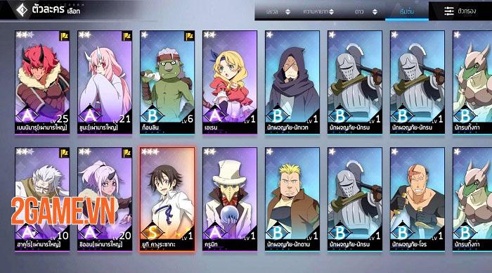 Tensura: King of Monsters - Khi các nhân vật anime nổi tiếng hội tụ 0