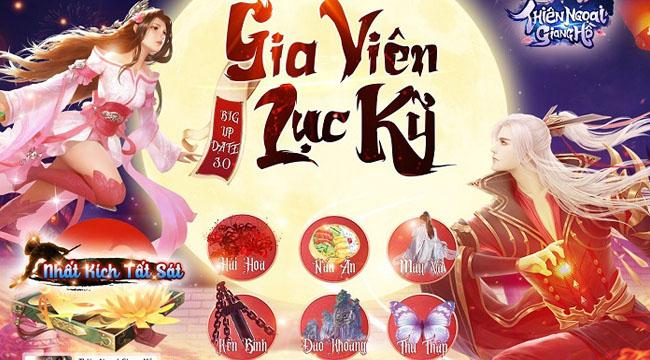 Năm mới Thiên Ngoại Giang Hồ tung bản cập nhật thêm ngàn lì xì và tiện ích