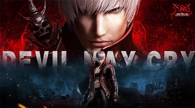 Devil May Cry Mobile sẵn sàng ra mắt game thủ trong năm 2021