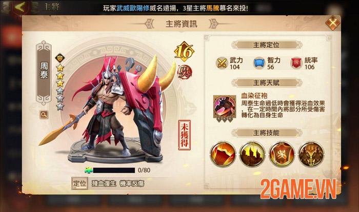 Legend of Golden Generals Mobile - Đỉnh cao chiến thuật 16 tướng 3