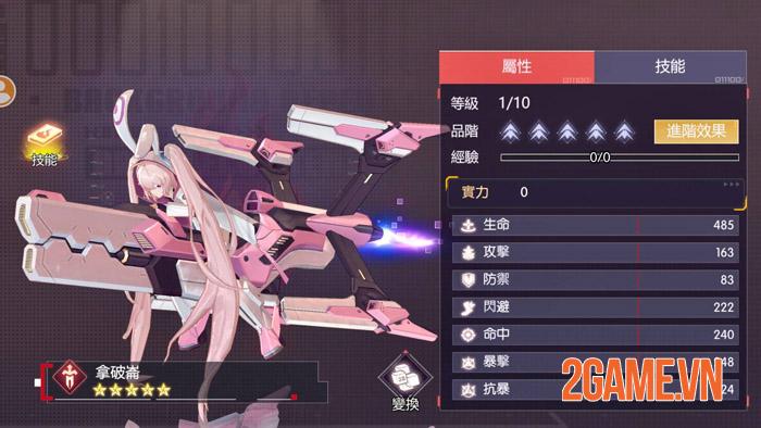 CODE: SEED - Seihi no Uta sẵn sàng ra mắt game thủ trong tháng 3/2021 3