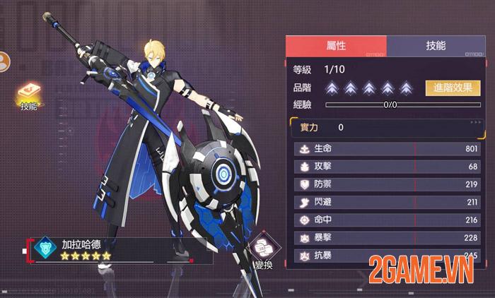 CODE: SEED - Seihi no Uta sẵn sàng ra mắt game thủ trong tháng 3/2021 2