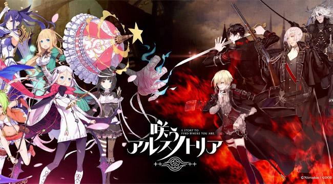 Warau Ars Notoria – Game nhập vai cute lạc lối chính thức ra mắt ở Nhật
