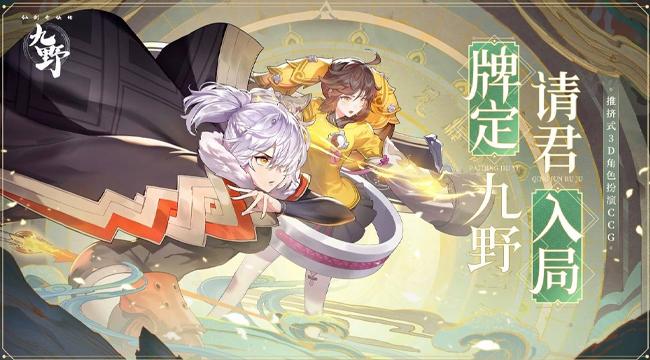 Chinese Paladin – Game thẻ bài Tiên Kiếm Kỳ Hiệp chính thức ra mắt