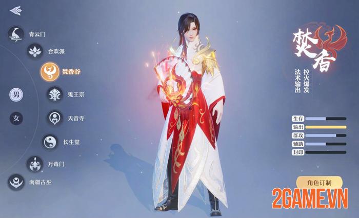 Fantasy New Jade Dynasty - Tân Thần Thoại Ngọc Hoàng Triều 1