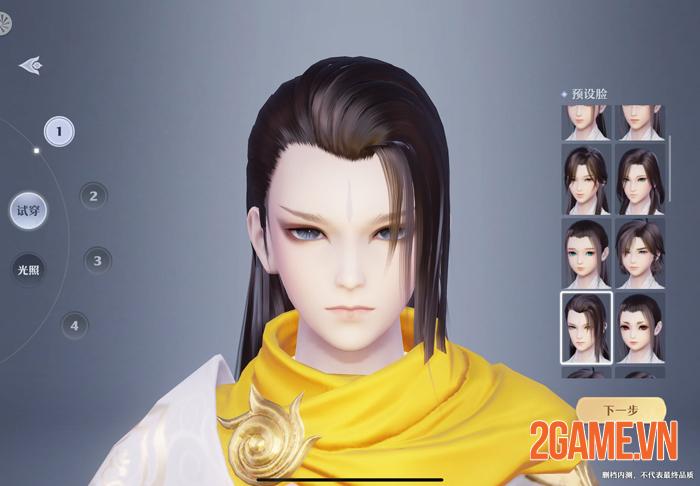 Fantasy New Jade Dynasty - Tân Thần Thoại Ngọc Hoàng Triều 2