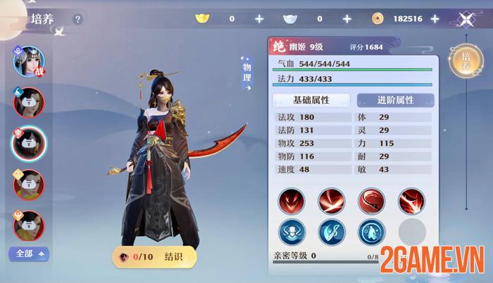 Fantasy New Jade Dynasty - Tân Thần Thoại Ngọc Hoàng Triều 3