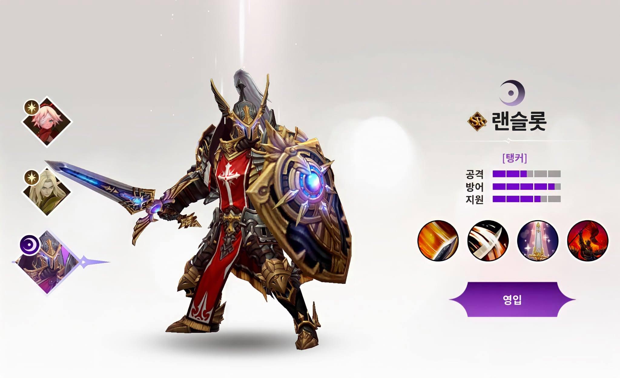 Epic Fantasy - Game nhập vai ảo diệu chính thức ra mắt ở Hàn Quốc 0