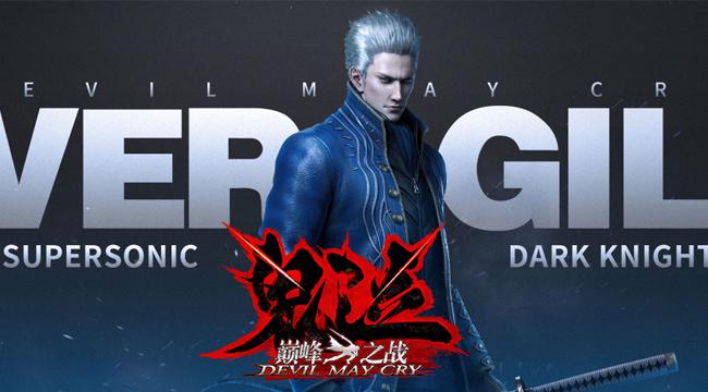 Vergil là nhân vật thứ ba ra mắt game thủ trong Devil May Cry Mobile