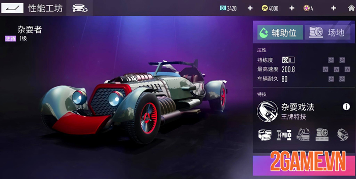 Ace Racer Mobile ra mắt thử nghiệm nền tảng Android ở Trung Quốc 2