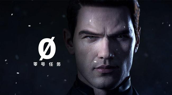 Mission Zero – Quyết tâm chơi lớn của NetEase Games