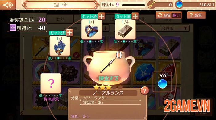 Atelier Online: Alchemist of Bressisle chính thức closed beta trong tháng 4 3