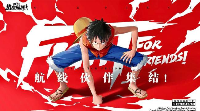 One Piece Fighting Path – Bom tấn mobile chính thức ra mắt trong tháng 4