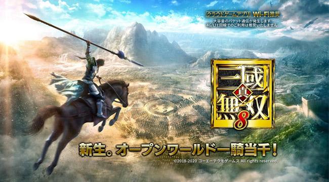 Dynasty Warriors 9 Mobile – Bom tấn hành động mobile chính thức kích nổ