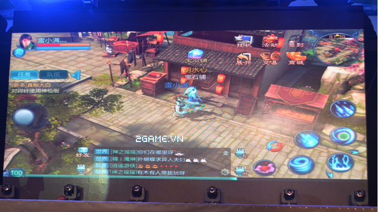 Top 6 game online đáng chú ý ở ChinaJoy 2016 (phần 7) 14