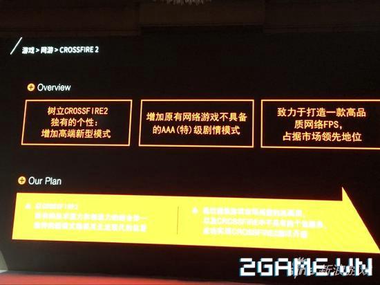Top 6 game online đáng chú ý ở ChinaJoy 2016 (Phần 8) 3