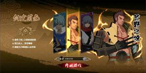 Đấu Hiệp – Webgame đậm chất manga lấy cảm hứng từ bộ truyện tranh Naruto