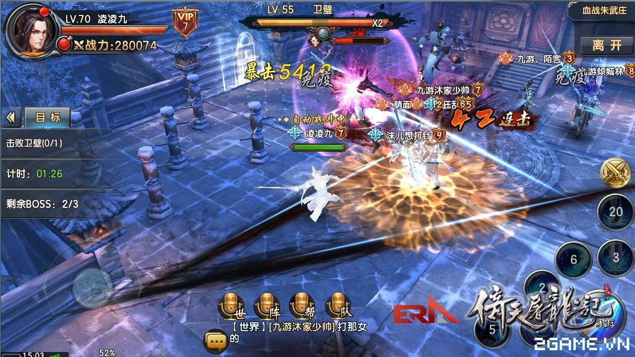 Top 5 game online dựa trên bộ tiểu thuyết kiếm hiệp của Kim Dung đáng chơi nhất 4