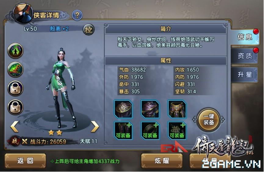 Top 5 game online dựa trên bộ tiểu thuyết kiếm hiệp của Kim Dung đáng chơi nhất 6