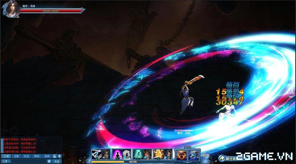 Top 5 game online dựa trên bộ tiểu thuyết kiếm hiệp của Kim Dung đáng chơi nhất 8