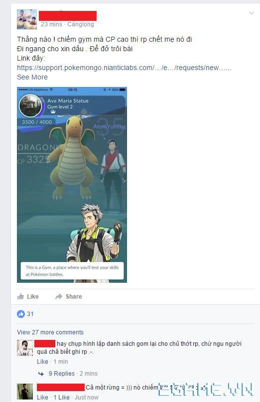 2game_8_8_PokemonGO_7.jpg (522×809)