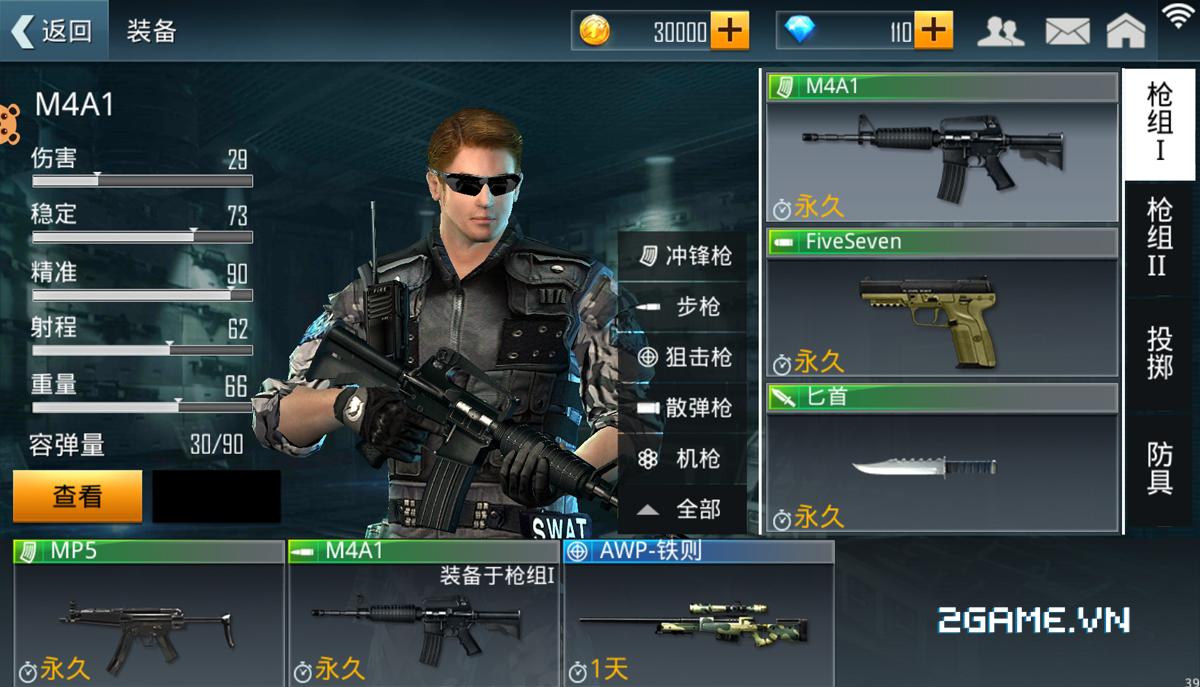 Đồ Long Ký, Mật Kích, Đông Phương Bất Bại, Phục Kích mobile là những dự án game mới của VTC 6
