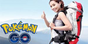 Pokemon GO là chất xúc tác dẫn đường các game di động hướng về tương lai!